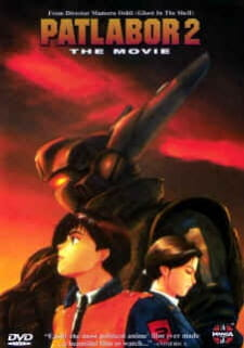 Mobile Police Patlabor 2: The Movie picture