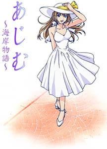 Ajimu: Kaigan Monogatari picture