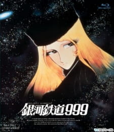 Ginga Tetsudou 999 (Movie)