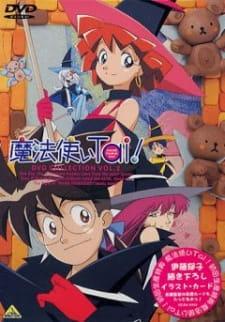Mahou Tsukai Tai! OVA