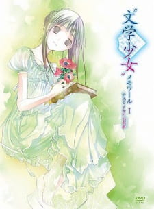 Bungaku Shoujo: Memoire
