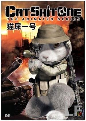 Кошачий апокалипсис: американские солдаты в роли милых зверушек.