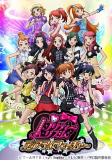 Anime Pretty Rhythm: Dear My Future