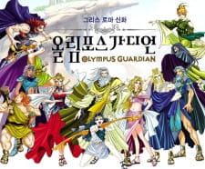 Greek Roman Sinhwa: Olympus Guardian picture