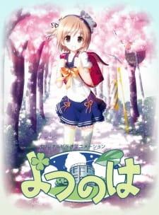 OVA Yotsunoha 4372