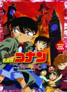 Detective Conan Movie 06: The Phantom of Baker Street Subtitle Indonesha