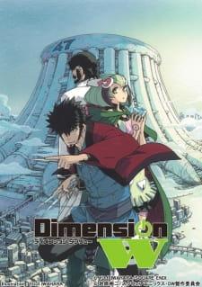 Download Dimension W