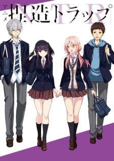 Creators in Pack - Anime Producer - MyAnimeList.net