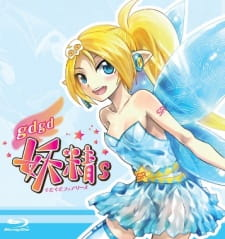 gdgd Fairies picture