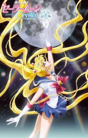 Bishoujo Senshi Sailor Moon Crystal 60085l