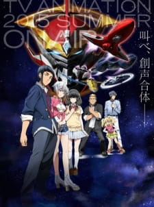 Aquarion Logos Episode 01-26 [END] Subtitle Indonesia