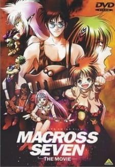 Macross 7: Ginga ga Ore wo Yonde Iru