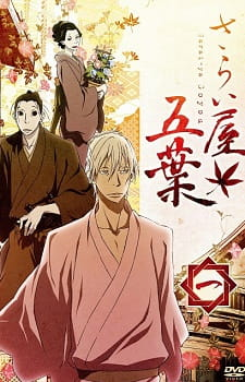 http://cdn.myanimelist.net/images/anime/12/34869.jpg