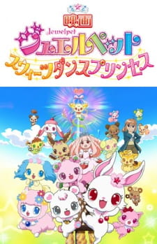 Jewelpet Movie: Sweets Dance Princess