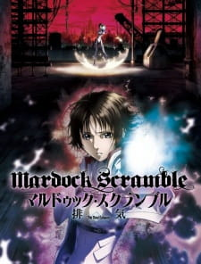 Mardock Scramble: The Third Exhaust – Subtitle Indonesia