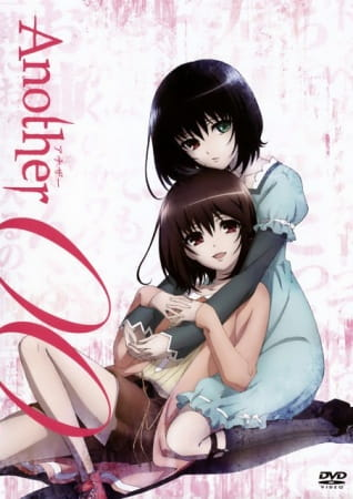 Another: The Other [bd] - Another: The Other - Inga Bluray Disc 2012 Poster