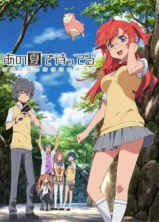 Ano Natsu de Matteru OVA  Subtitle Indonesia