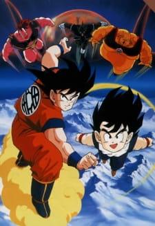 Dragon Ball Z Movie 02: Konoyo de Ichiban Tsuyoi Yatsu picture