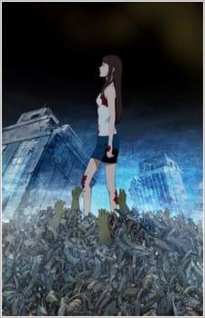 Gyo - Quái Ngư 2012 Poster