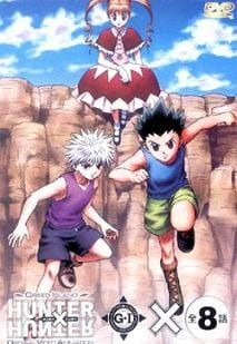 14102l Hunter x Hunter Greed Island! [ Subtitle Indonesia ]