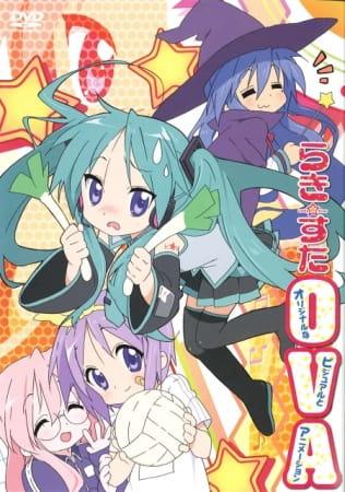 Lucky Star - OVA (720p-BD)