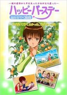 http://cdn.myanimelist.net/images/anime/2/27474.jpg