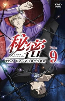 Himitsu: The Revelation picture