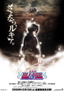 Bleach Movie 3: Fade to Black Kimi no Na o Yobu