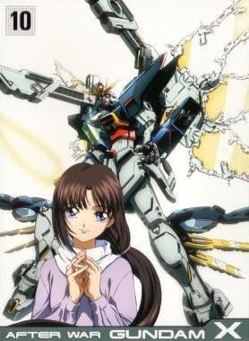 Mobile Suit Gundam: After War Gundam X