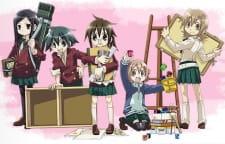GA: Geijutsuka Art Design Class OVA picture