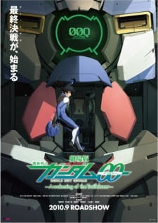 Mobile Suit Gundam 00 The Movie: A Wakening of the Trailblazer picture