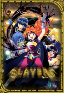 Slayers Next