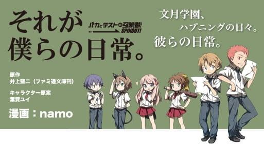 -http://cdn.myanimelist.net/images/anime/4/29911l.jpg