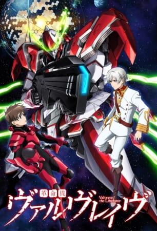 40167 Good Anime