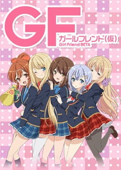 Girlfriend (Kari) (Complete Batch) (Episode 1 - 12)