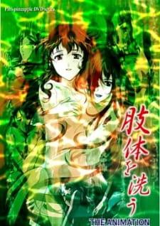 Shitai wo Arau The Animation