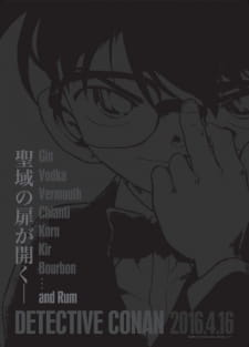 Detective Conan Movie 20