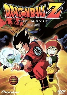 Dragon Ball Z Movie 1-10 - DragonBall Z Movie 1-10