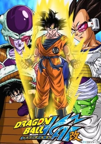 Dragon Ball Kai 87