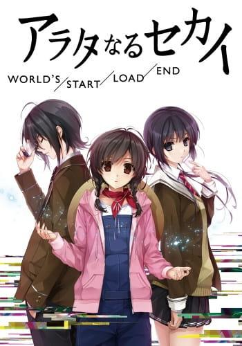 Arata-naru Sekai: World`s/Start/Load/End