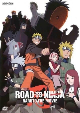 Dragon Ball Z - Kami to Kami Vs Naruto: Road to Ninja Vs One Piece: Film Z 51863l