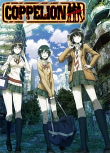 Coppelion 2 Subtitle Indonesia