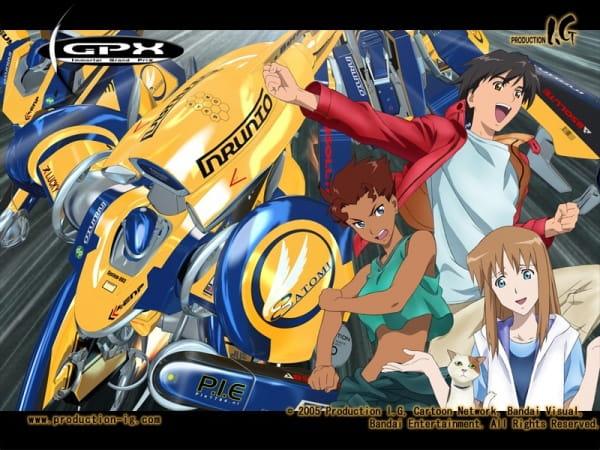 http://cdn.myanimelist.net/images/anime/6/8130l.jpg