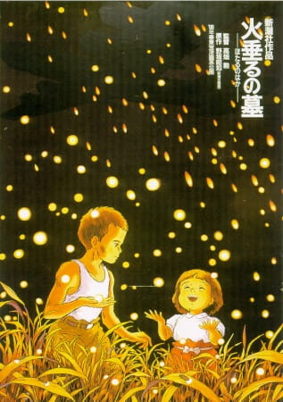 Hotaru no Haka (Mộ Đom Đóm) - Grave of the Fireflies