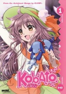 Kobato. picture