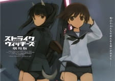 Strike Witches Movie picture