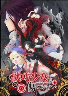 Unbreakable Machine Doll  2 Subtitle Indonesia