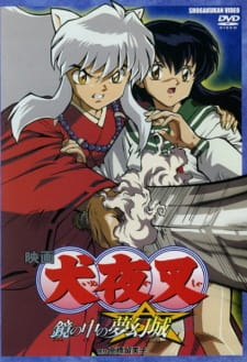 Inuyasha The Movie 2: Cung Điện Phía Sau Tấm Gương Soi - Inuyasha The Movie 2: Castle Beyond The Looking Glass 2002 Poster