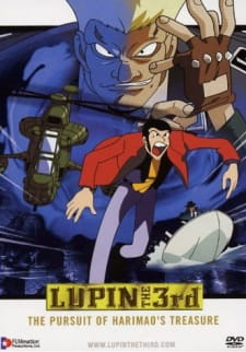 Lupin III: The Pursuit of Harimao's Treasure