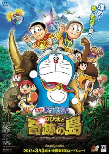 Doraemon Movie 32: Nobita to Kiseki no Shima - Animal Adventure picture